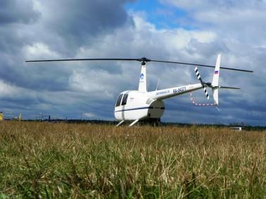 Массовый вертолетный спорт