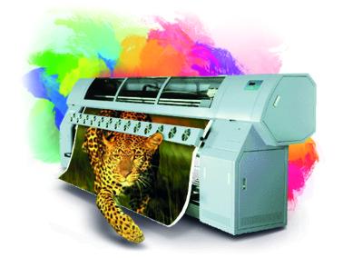 Широкоформатная печать в качестве основного инструмента популяризации услуг