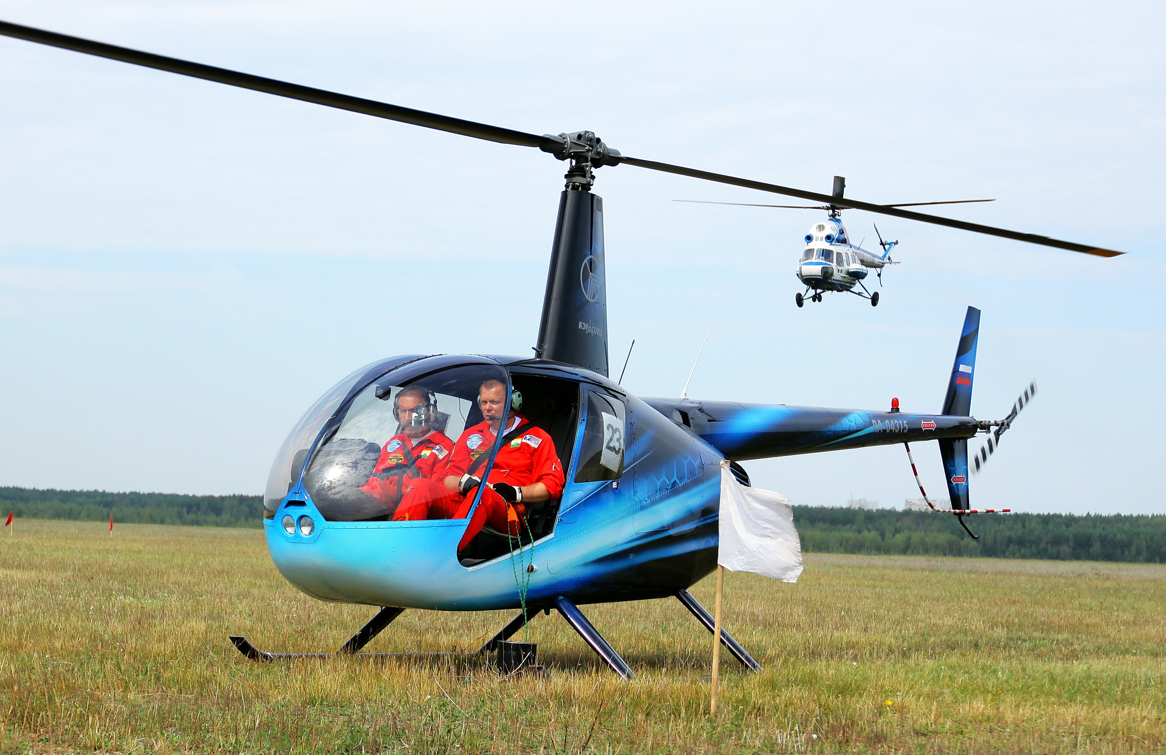 Вертолётный спорт